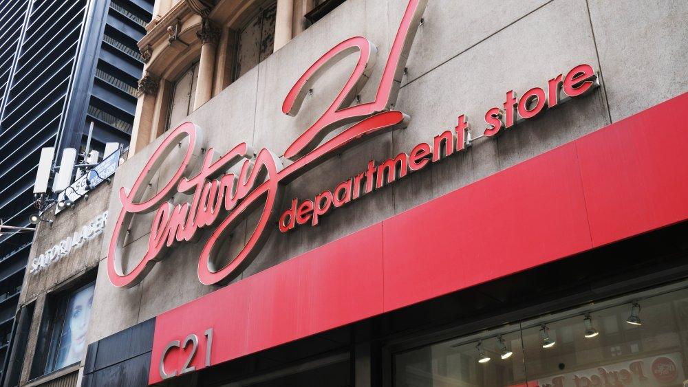 Century 21 in Lower Manhattan