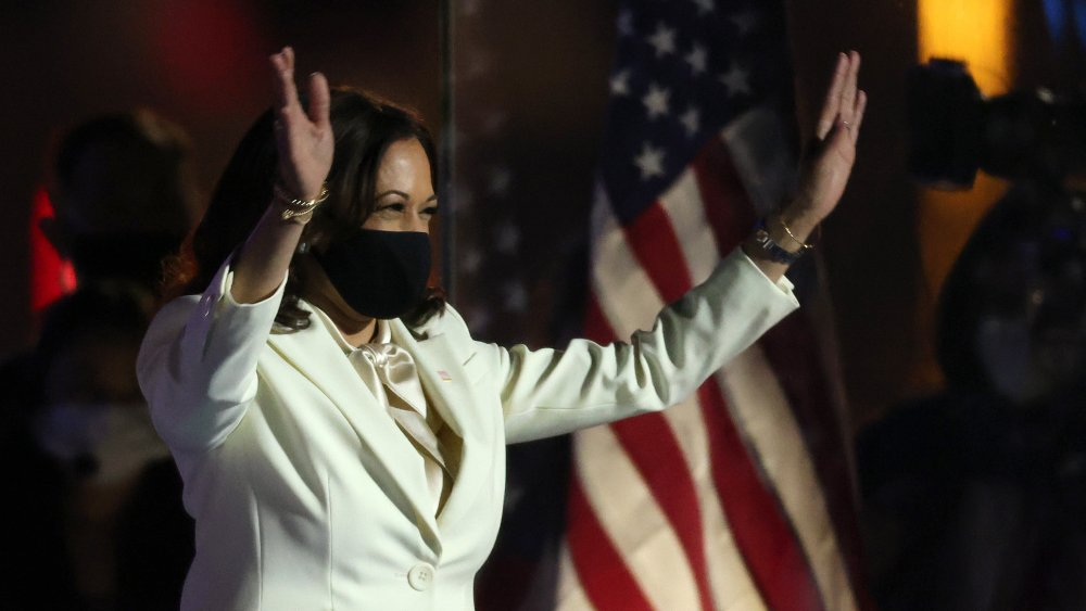 Kamala Harris victory speech 2020