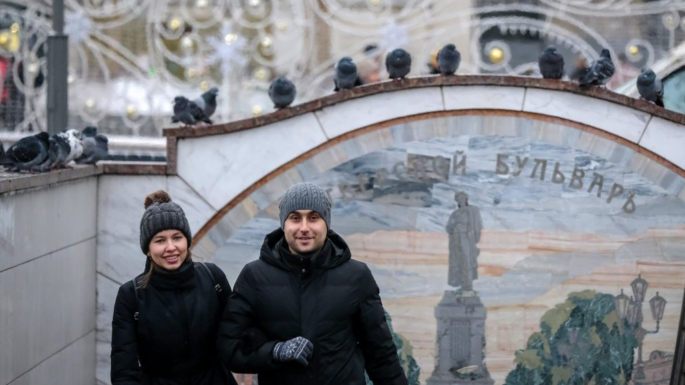 Couple in Moscow